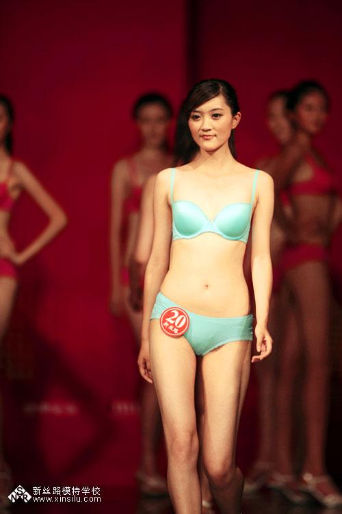 2009中国内衣模特大赛北方赛区总决赛激情落幕(转存)