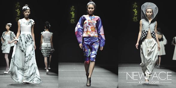 新加坡服装设计师