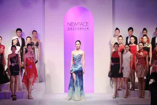 第五届新面孔中国模特大赛001