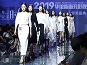 华谊新面孔影视模特大赛精彩瞬间