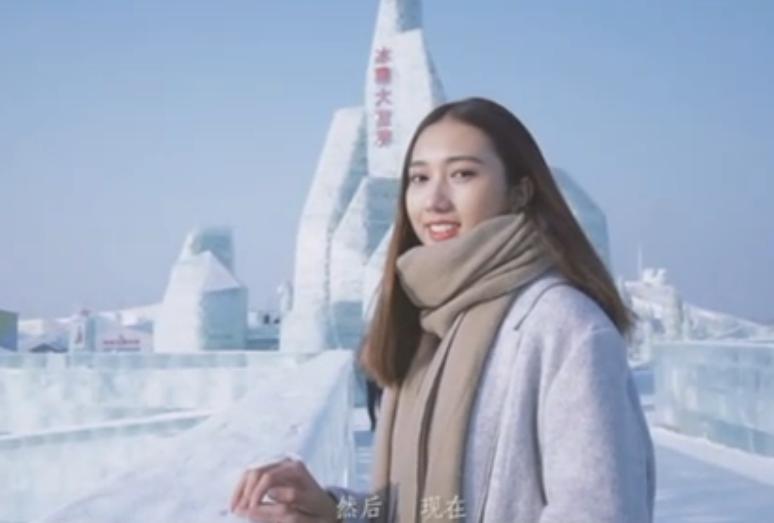 冰雪大世界宣传片