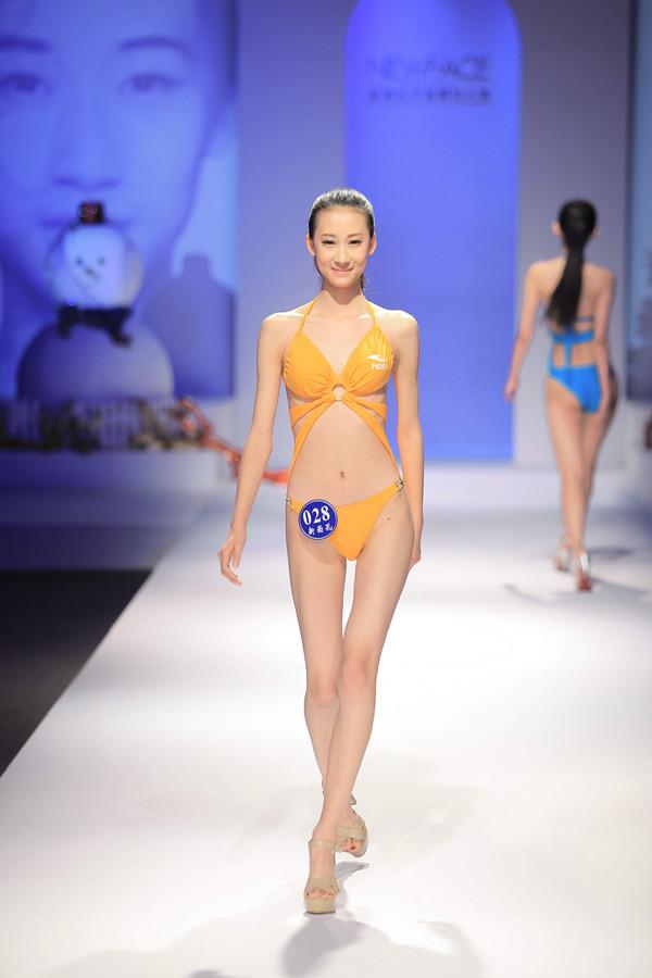 第五届新面孔中国模特大赛泳装花絮