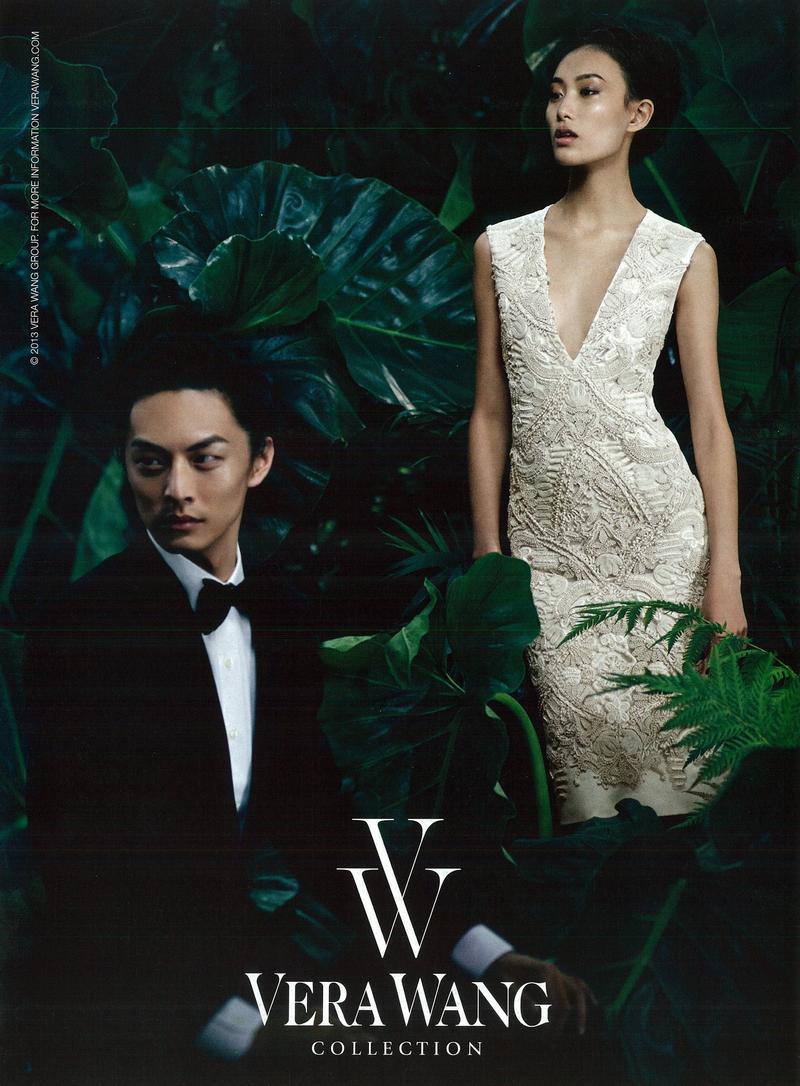 超模秦舒培,Vera,Wang,婚纱,大片