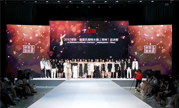 模特大赛:郑州总决赛现场